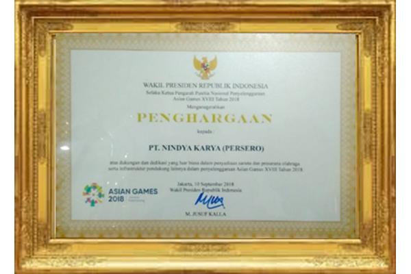 Penghargaan Wakil Presiden 2018